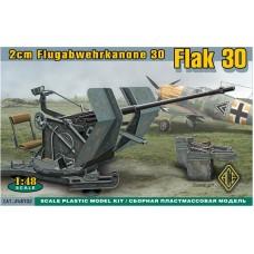 Немецкая зенитка 2cm Flak 30