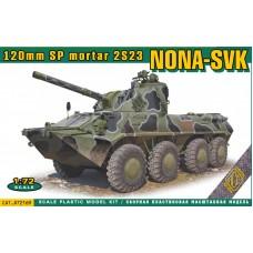 """120-мм батальонное самоходное артиллерийское орудие 2С23 """"Нона-СВК"""""""