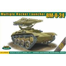 """САУ БМ-8-24 """"Катюша"""" на базе Т-60"""