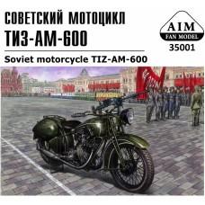 Советский мотоцикл ТИЗ-АМ-600 с пулеметом ДТ