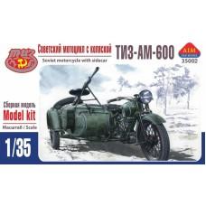 Советский мотоцикл ТИЗ-АМ-600 с коляской