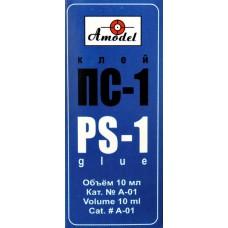 ПС-1 клей полистирольный 10 мл