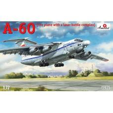 A-60 Летающая лаборатория для испытания лазерного оружия