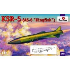 KSR-5 (AS-6 'Kingfish') противокорабельная ракета большой дальности
