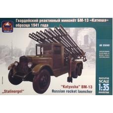 """Гвардейский реактивный миномет БМ-13 """"Катюша"""" обр.1941 года"""