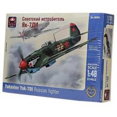 Советский истребитель Як-7ДИ