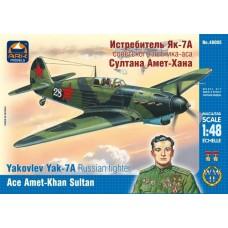 Истребитель Як-7А советского летчика-аса Султана Амет-Хана