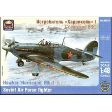 """Истребитель """"Hurricane"""" Mk.1, Советские ВВС"""