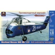 Противолодочный вертолет Westland Wessex HAS Mk.1/31