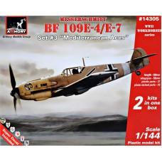 "Самолет Messerschmitt Bf 109E ""Mediterranean TO Aces"" (два комплекта в коробке)"