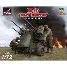 """Оружейная установка M45 Quadmount """"Мит Чоппер"""""""