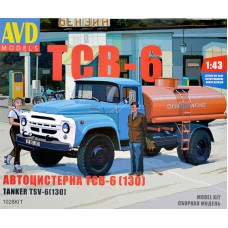 Автоцистерна ТСВ-6 (ЗиЛ-130)