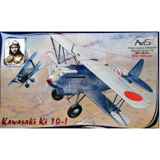 Истребитель-биплан ВВС Японии Kawasaki Ki-10-I