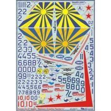 """Декаль для самолета Су-27 """"Русские рыцари"""""""