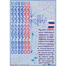 """Декаль для самолета МиГ-31 """"Foxhound"""""""