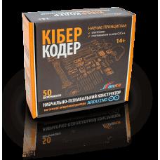 КиберКодер Электронный учебно-познавательный конструктор BitKit