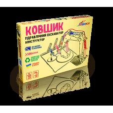 Конструктор гидравлический экскаватор – Ковшик
