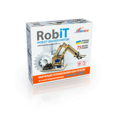 Конструктор робот-манипулятор – RobiT