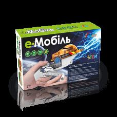 еМобиль – конструктор с динамомашиной