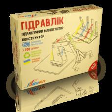 Гидравлик - Детский конструктор BitKit