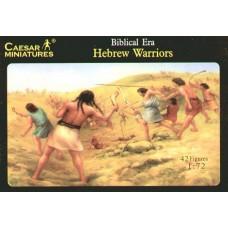 Хевронские воины с фигуркой Самсона
