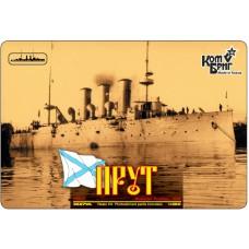 Русский крейсер Прут 1915 (Корпус по ватерлинию)