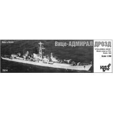 "Ракетный крейсер ""Вице-адмирал Дрозд"" проекта 1134"