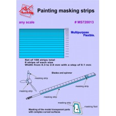 Маска «маскирующие полоски»