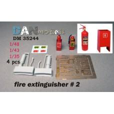 Набор деталировки: Огнетушители на подставке. №2, 4 шт.
