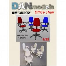 Аксессуары для диорамы. Офисный стул 4 шт.