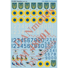 Декаль: ОЗ ВВС Украины
