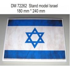 """Подставка для моделей """"Израиль"""""""