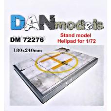 """Подставка для моделей """"Вертолетная площадка бетонка"""""""