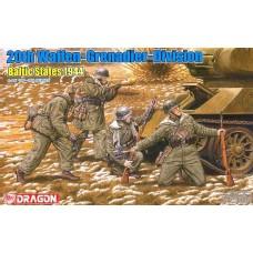 20-я Гренадерская дивизия
