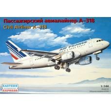 Пассажирский авиалайнер Airbus A-318