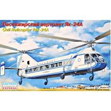 Гражданский вертолет Як-24А