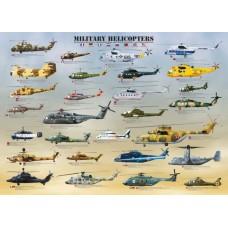 """Пазлы Eurographics """"Военные вертолеты"""""""