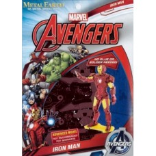 "3D Пазл ""Marvel"": Железный человек"