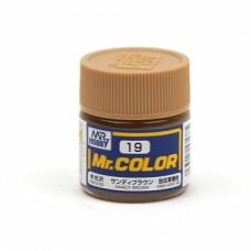 """Краска эмалевая """"Mr. Color"""" песочно-коричневая, 10 мл"""