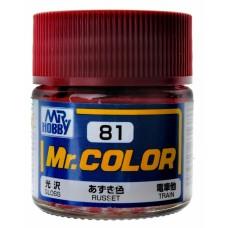 """Краска эмалевая """"Mr. Color"""" красновато-коричневая, 10 мл"""