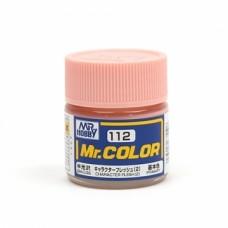 """Краска эмалевая """"Mr. Color"""" телесная - 2 полуматовая, 10 мл"""