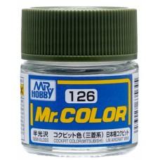 "Краска эмалевая ""Mr. Color"" цвет кабины (Mitsubishi), 10 мл"