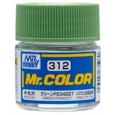 """Краска эмалевая """"Mr. Color"""" зеленая FS34227, 10 мл"""