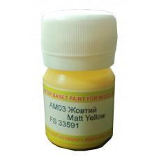 Акриловая краска ХоМа желтая