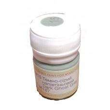 Акриловая краска ХоМа темно-серая полутеневая