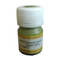 Акриловая краска ХоМа зелено-серая