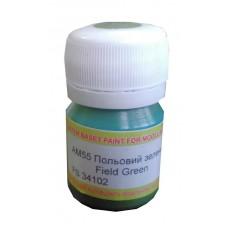 Акриловая краска ХоМа полевая зеленая