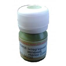 Акриловая краска ХоМа интерьерная зеленая