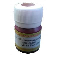 Акриловая краска ХоМа темно-красная глянцевая