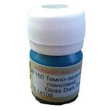 Акриловая краска ХоМа темно-зеленая глянцевая